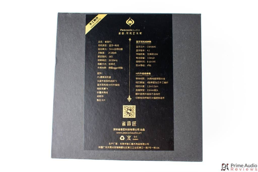Back of box with specifications