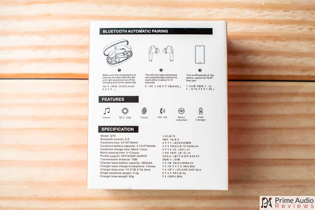 Rear of box with specifications list