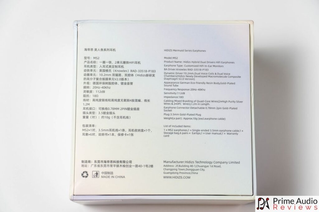 Box rear with specifications